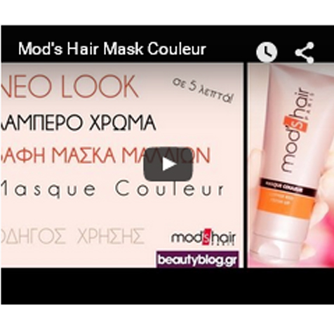 MASQUE COULEUR video